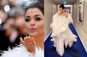 Cannes 2019: इस नए लुक में ऐश्वर्या राय बच्चन दिखी राजकुमारी जैसी, नई तस्वीरें आई सामने