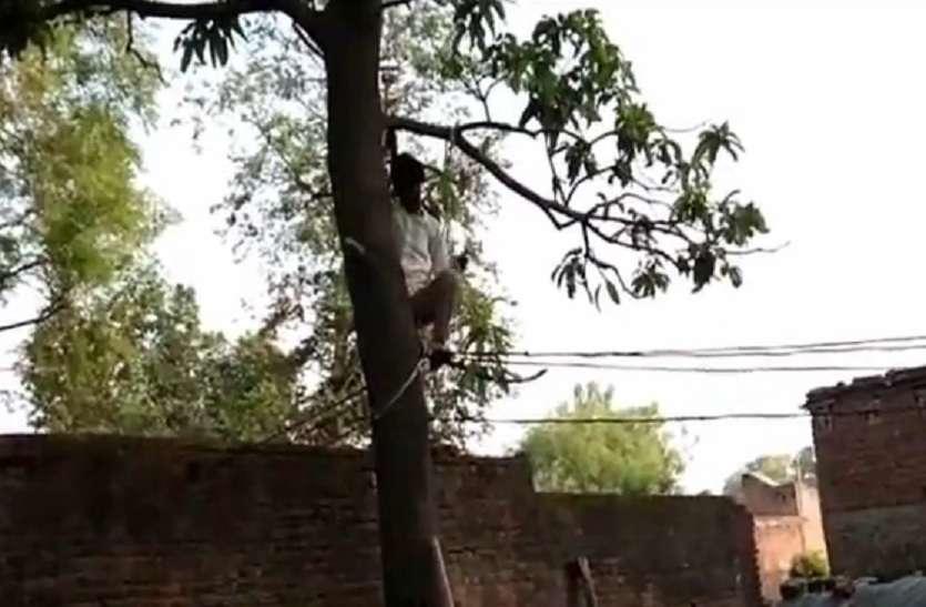 शादी के दिन भाई ने फांसी लगाकर की आत्महत्या, देखें वीडियो