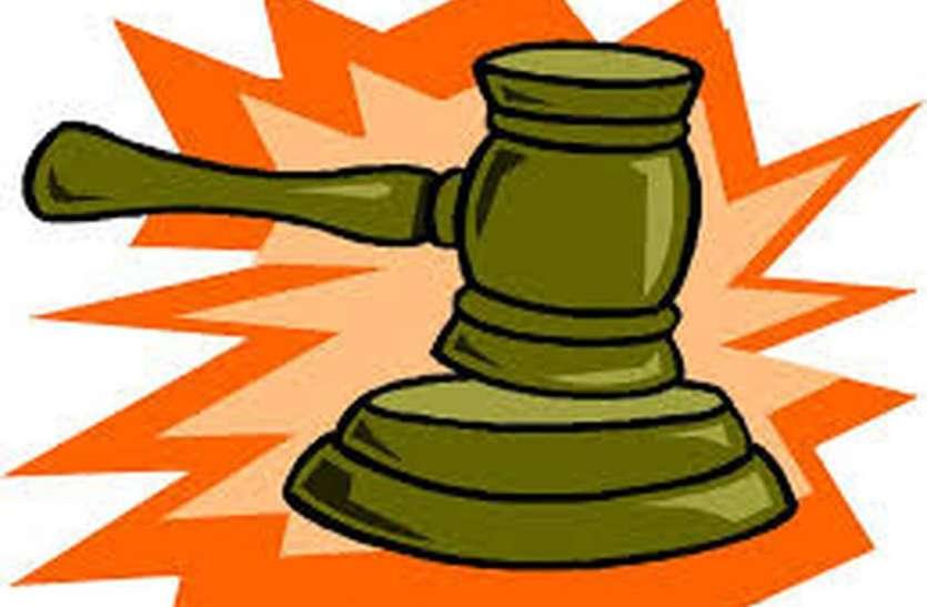 काम के लिए कहा तो कर्मचारी ने डॉक्टर के खिलाफ किया इस्तगासा, अदालत में खारिज