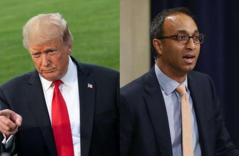 भारतीय मूल के जज ने दिया राष्ट्रपति डोनाल्ड ट्रंप को झटका, अमरीकी कांग्रेस को देना होगा संपत्ति का ब्योरा