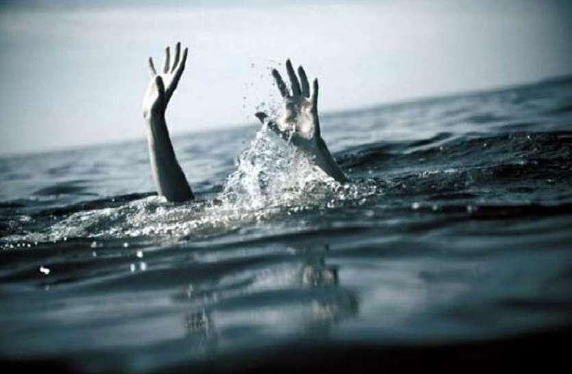 बेलवा राणाजी गांव के चडायत नगर बांध में डूबने से तीन बच्चों की मौत, देखें वीडियो