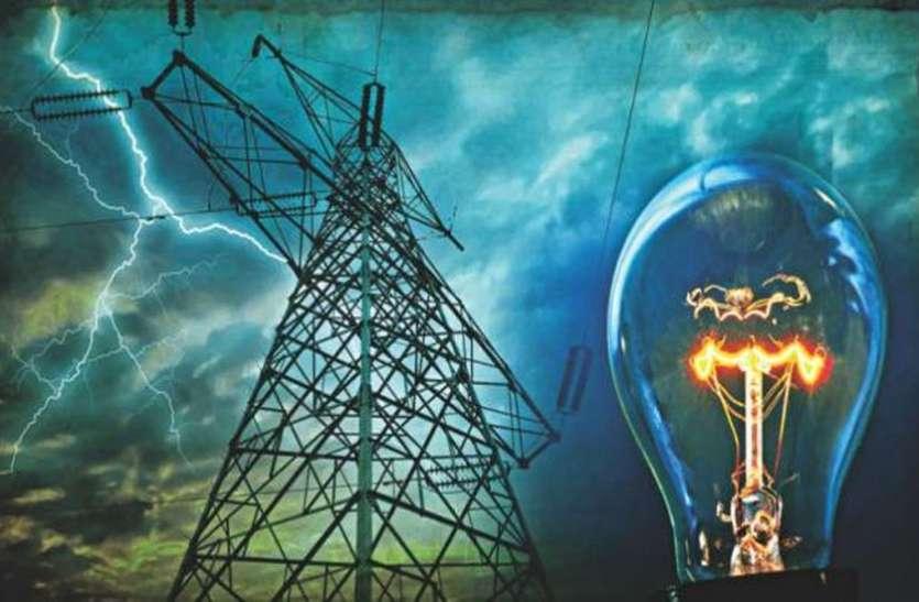 चुनाव खत्म, अब बिजली कंपनी उपभोक्ताओं को देने वाली है जोर का झटका