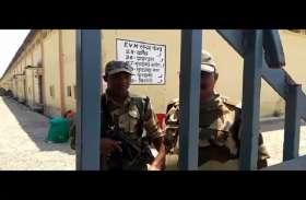 VIDEO: ईवीएम  में सेंधमारी की खबरों के बाद यहां बढ़ाई गयी सुरक्षा