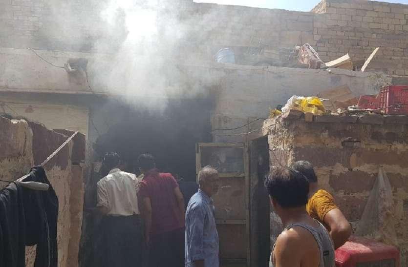 video:रहवासी मकान में अचानक लगी आग