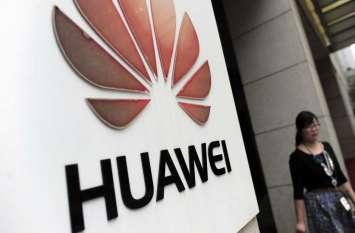 Huawei को मिली 3 महीने की राहत, कंपनी उठाने जा रही ये बड़ा कदम