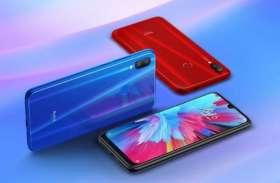 Redmi Note 7 को रिप्लेस करेगा Redmi Note 7S, बस 3 मिनट में जानें सबकुछ
