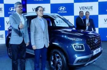 लॉन्च हुई धांसू फीचर्स वाली सब कॉम्पैक्ट SUV Hyundai venue, कीमत 6.5 लाख से शुरू