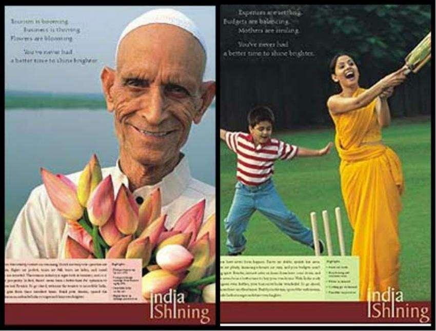 'शाइनिंग इंडिया' कैंपेन (फाइल फोटो)