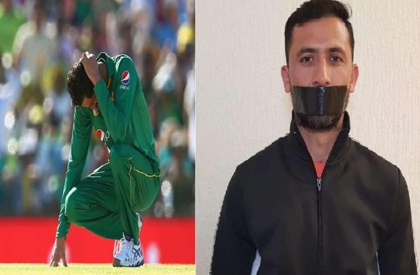 World Cup टीम से बाहर किया गया ये पाकिस्तानी खिलाड़ी, बोर्ड अधिकारियों के लिए कही दी 'कड़वी' बात