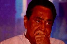 भाजपा की 'चाल' में उलझ जाएंगे कमलनाथ या बने रहेंगे MP के 'सरकार'