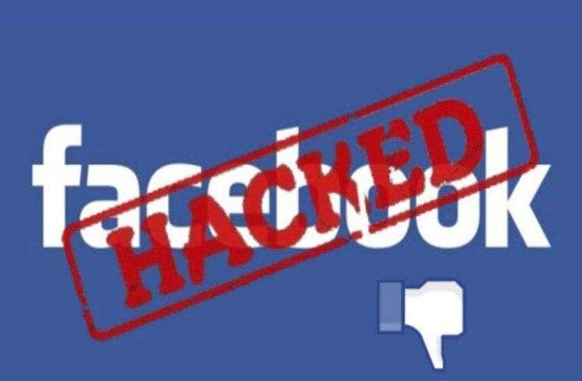 फेसबुक हैकरों के निशाने पर किशनगढ़
