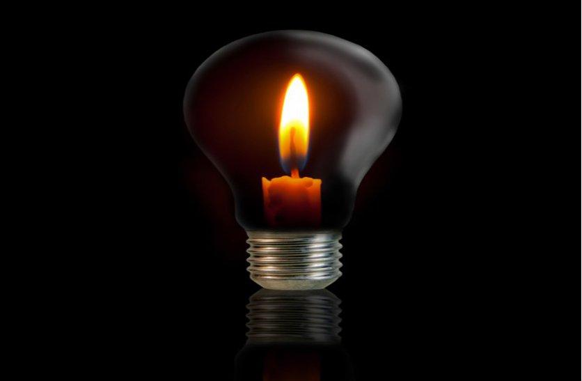 चुनाव खत्म होते ही शुरू हुई बिजली की लुकाछिपी