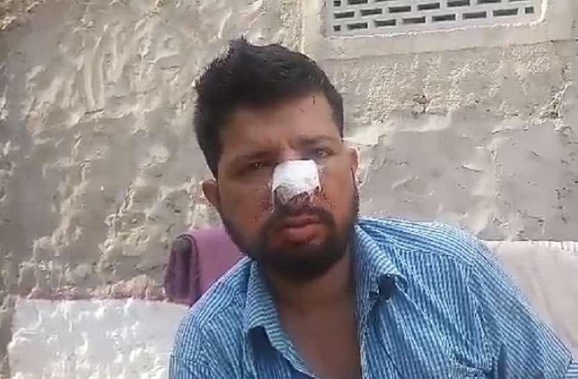 Video:युवक के साथ मारपीट,बीच बचाव के लिए आई पत्नी को भी पीटा,मामला दर्ज