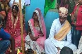 एक दूल्हा के साथ दो दुल्हनों ने रचाई शादी, रीति रिवाज के साथ लिए 7 फेरे, गांव वाले बने बाराती