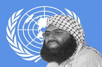 मसूद अजहर मामला: सुरक्षा परिषद ने बैन पर जताई खुशी, वैश्विक आतंकी घोषित करने के फैसले का स्वागत