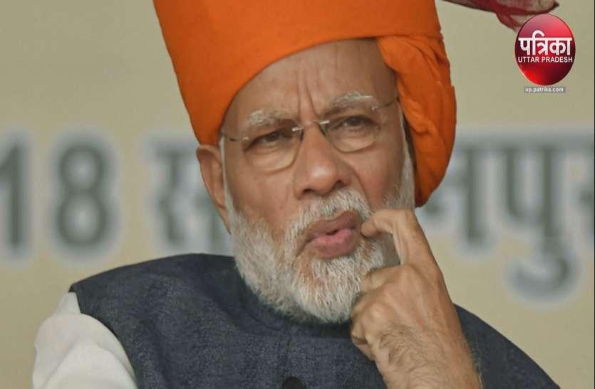 PM नरेन्द्र मोदी की सीट पर इतनी बड़ी तादाद में लोग नहीं डाल पाए वोट, अब हुआ खुलासा