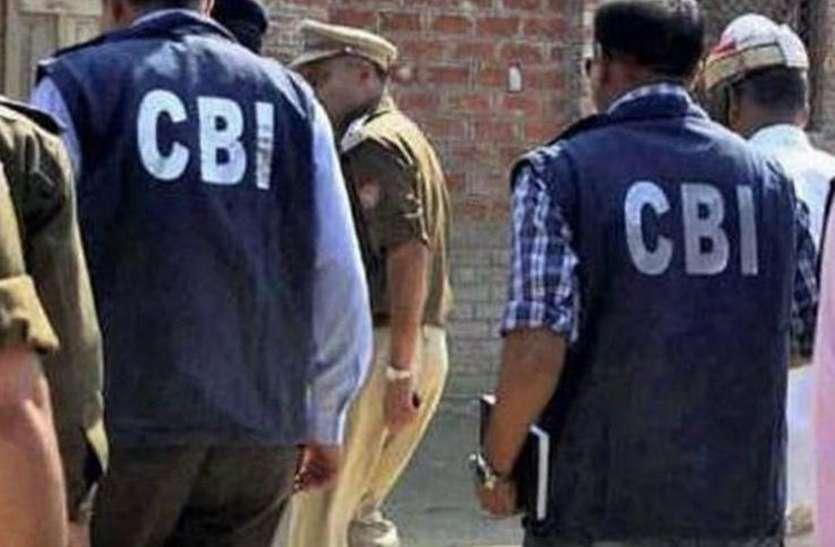 सीबीआई ने एक और आरोपी का घर खंगाला