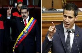 वेनेजुएला: नरम पड़े निकोलस मादुरो के तेवर, जल्द चुनाव कराने का  रखा प्रस्ताव