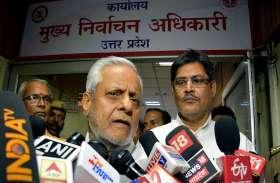 SP Delegation ने की चुनाव आयोग से Evm को लेकर की शिकायत