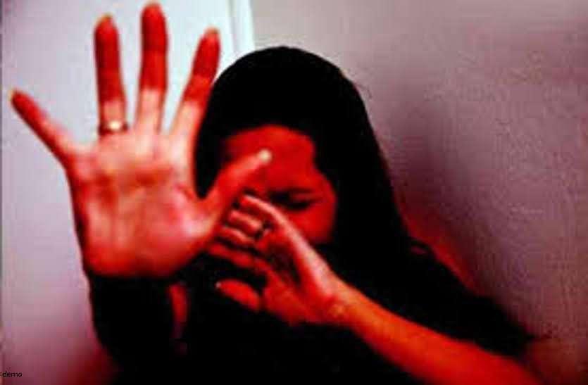 मूक बधिर लड़की से पहले किया रेप फिर गिरफ्तारी के डर से उठाया ये खौफनाक कदम, लेकिन...