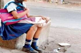 शर्मनाक : 11वीं की नाबालिग छात्रा के साथ उसी स्कूल के तीन दोस्तों ने मिलकर किया रेप, डर से स्कूल ही छोड़ा
