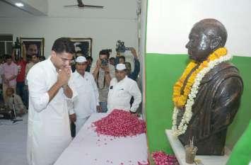 बलिदान दिवस पर हुई सर्वधर्म प्रार्थना सभा, पुष्पांजलि अर्पित कर राजीव गांधी को किया याद, देखें वीडियो