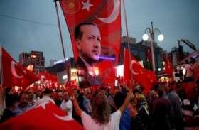 तुर्की: विदेश मंत्रालय के 249 कर्मी होंगे गिरफ्तार, गुलेन मूवमेंट से संबंध रखने का संदेह
