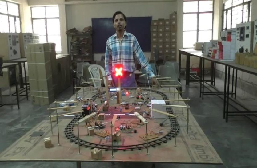 टीवी पर ट्रेन दुर्घटना देख कर बनाया ऐसा प्रोजेक्ट कि अब नहीं होंगे ट्रेन एक्सीडेंट