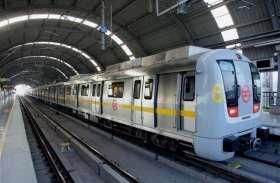 पीक ऑवर्स में एक बार फिर थमी मेट्रो की रफ्तार, सुल्तानपुर और कुतुब मीनार के बीच सेवाएं ठप