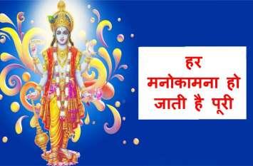 गुरुवार इस स्तुति को करने तुरंत कृपा करते हैं गुरु भगवान, हो जाती है हर इच्छा पूरी