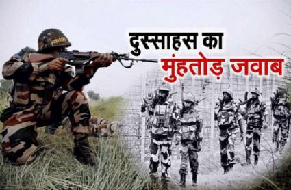 कश्मीर: कुलगाम में सुरक्षाबलों ने आतंकियों को घेरा, गोलीबारी में 2 आतंकी ढेर