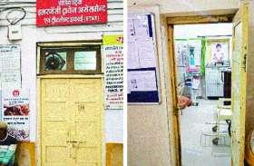 इमरजेंसी मेडिकल सर्विस फॉर चिल्ड्रन-डे: डॉक्टर न स्टाफ, लाखों रुपए के उपकरण हो रहे बेकार