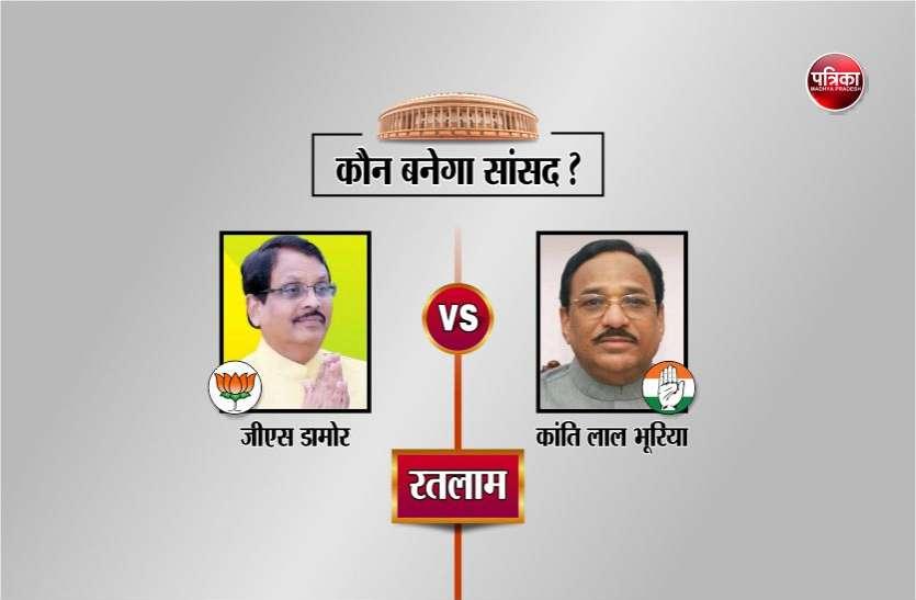 Loksabha Elecation: मध्यप्रदेश की इस सीट पर वोटिंग ने तीन लोकसभा को उलझाया