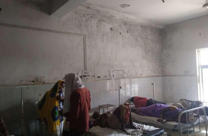 जिला अस्पताल मरीजों को बांट रहा बीमारियां, काई से वार्डो की दीवारें पड़ी काली