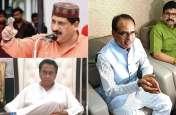 आरिफ मसूद ने जेल डीजी को की थी हटाने की मांग, शिवराज बोले- आतंकियों की पैरवी के लिए सीएम को हड़का रहे विधायक