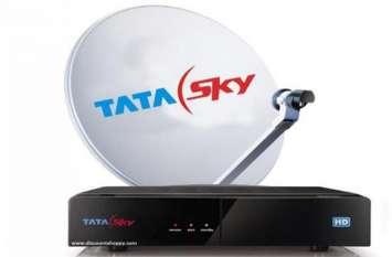 Tata Sky ने 49 रुपये की शुरुआती कीमत के साथ 4 नए पैक किए पेश, यहां जानें सबकुछ