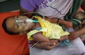 Big Breaking: आंगनबाड़ी में खेलते-खेलते डेढ़ साल की बच्ची ने पानी समझ पी लिया तारपीन तेल, हालत गंभीर