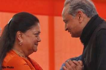 जब एक ही फ्लाइट में गहलोत और वसुंधरा जयपुर पहुंचे, तो एयरपोर्ट पर मची ऐसी हलचल