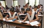 परीक्षा केंद्र से छात्रों को नहीं मिले अटेस्टेशन फॉर्म