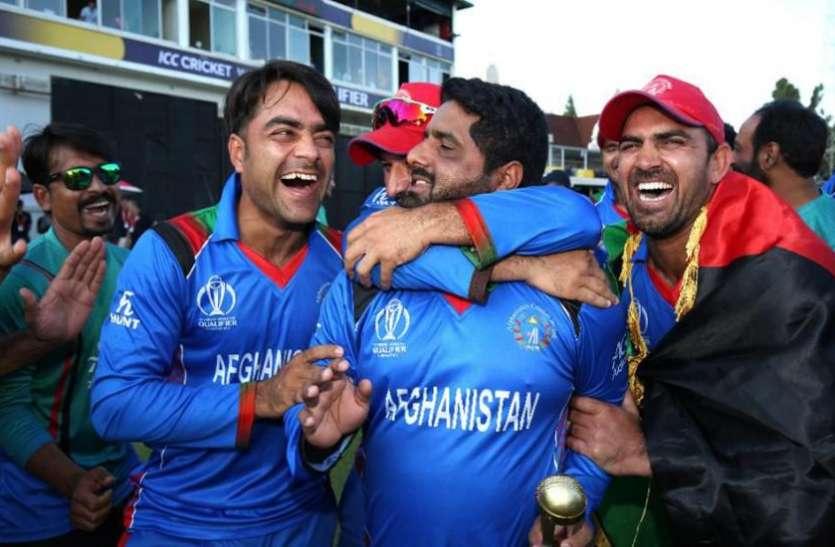 वर्ल्ड कप से पहले अफगानिस्तान ने दिखाई ताकत