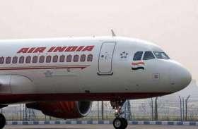 यात्रियों को बड़ी राहत, एयर इंडिया शुरू करने जा रहा है बड़ी संख्या में नई उड़ानें