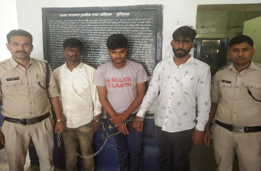834 कट्टा दाल गबन करने वाले तीन आरोपी को किया गिरफ्तार, जब्त हुए फर्जी कागजात और नंबर प्लेट
