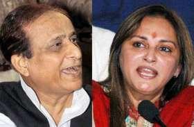 आजम खान के बयान पर जयाप्रदा का पलटवार, बोलीं- इसलिए घबराए हुए हैं...