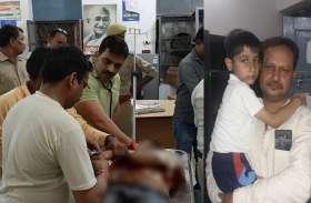 किडनैपर ने खुद को गोली से उड़ाया, ठेकेदार के बेटे का किडनैप कर मांगी थी 3 करोड़ रुपये फिरौती