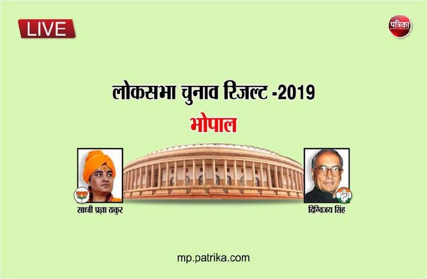 bhopal loksabha seat
