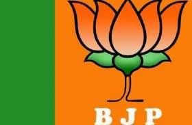 मतगणना में धांधली पर बीजेपी सांसद हुए नाराज, बसपा नेता पर लगाए आरोप