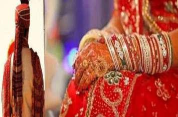 शगुन की मटकियों में ऐसी चीज लेकर पहुंचे बाराती, देखते ही भड़की दूल्हन ने शादी से किया इनकार