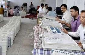 Loksabha election Results: 28 से 29 राउंड कीहोगी मतगणना, नजदीकी नहीं रहा मुकाबला तो इतने राउंड तक स्पष्ट हो जाएगी स्थिति