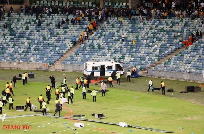 जब क्रिकेट मैच के दौरान ग्राऊंड में मच गया हड़कंप, CCTV कैमरे में नज़र आई खून जमा देने वाली चीज