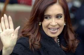 अर्जेंटीना: पूर्व राष्ट्रपति क्रिस्टीना फर्नांडीज की बढ़ी मुश्किलें, भ्रष्टाचार के मामले में ट्रायल शुरू